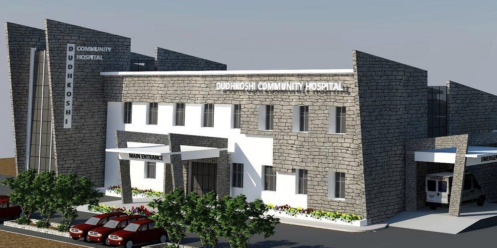 दुधकोशी सामुदायिक अस्पतालको डिजाईन